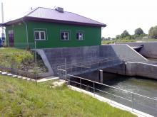 dofinansowanie do MEW modernizacja elektrownia wodna NFOSiGW